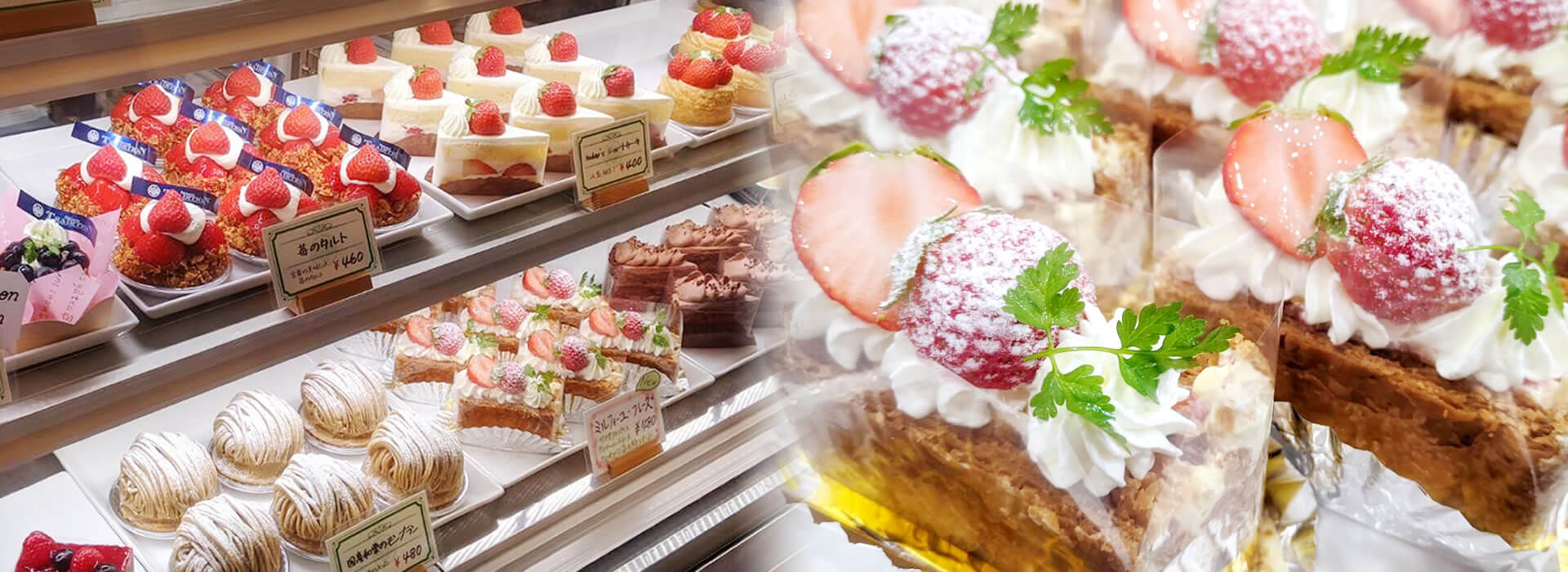 Patisserie TRADITION